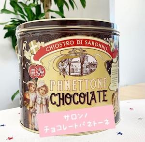チョコレートパネトーネ
