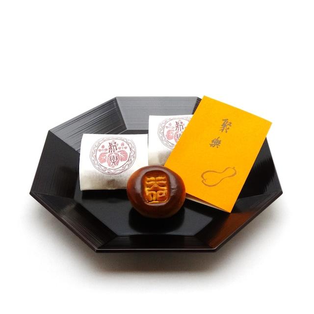 銘菓「聚楽」8個入  -juraku-