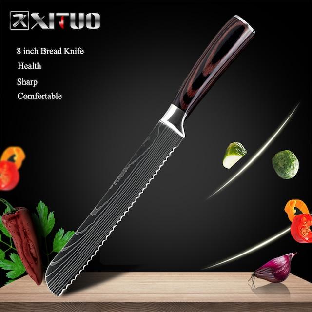 ダマスカス包丁 【XITUO 公式】パン切ナイフ 刃渡り18.8cm VG10 ks20050701