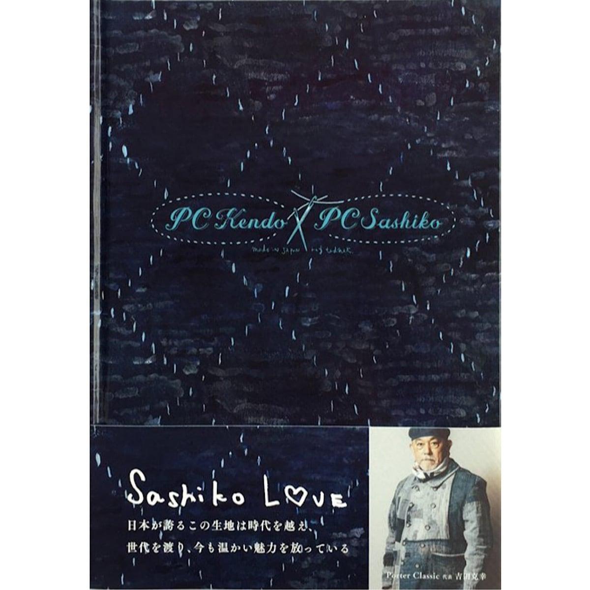 PC KENDO & PC SASHIKO BOOK