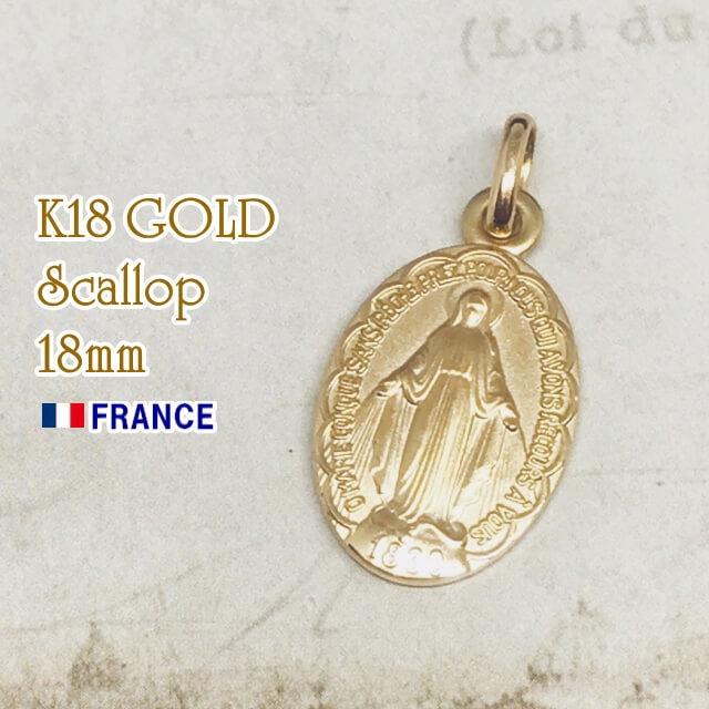 18金 18mm スカラップ 不思議のメダイ 奇跡のメダイユ フランス教会正規品 k18 18k 聖母 マリア ペンダント ゴールド ネックレス