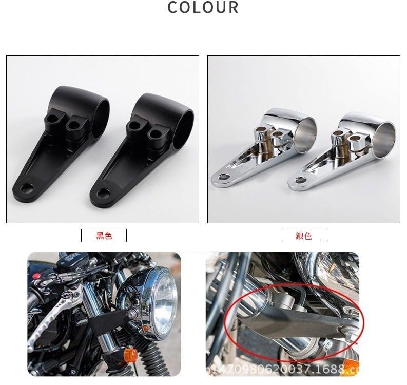 バイク ヘッドライト ステー フォークサイズ 36, 39 パイ カラー 付き 左右 セット カスタム ネイキッド 【ブラック・シルバー選択】DS TW セロー等