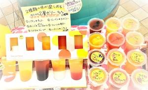 ★新商品★カラフル2層果肉ゼリー(1個のゼリーに2種類の味が入っています)~Colorful pulp jelly~