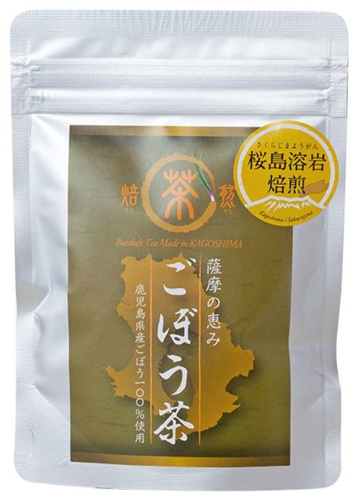薩摩の恵み 焙煎ごぼう茶 30g【送料無料】