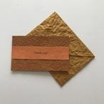 和紙のサンキューカード(Thankyou012)