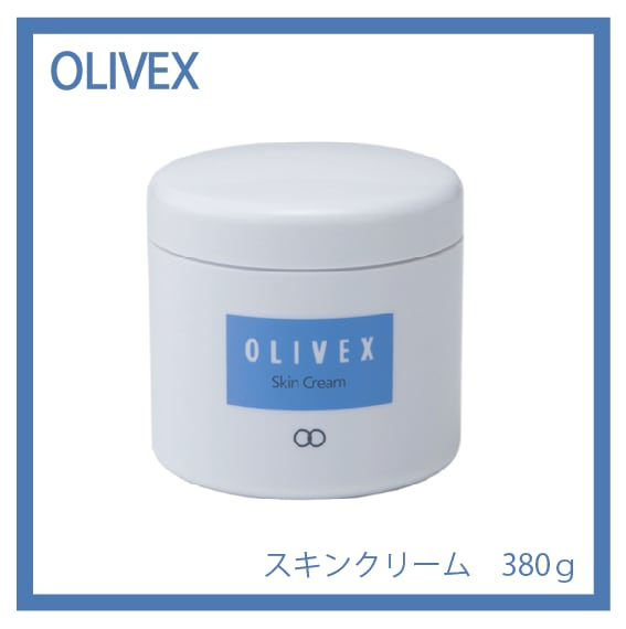 【リピート率No.1‼︎】オリベックス スキンクリーム 380g