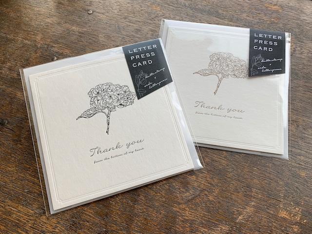 【活版印刷】Thank you card  [ 紫陽花 ] HUTTE.STAMPコラボ