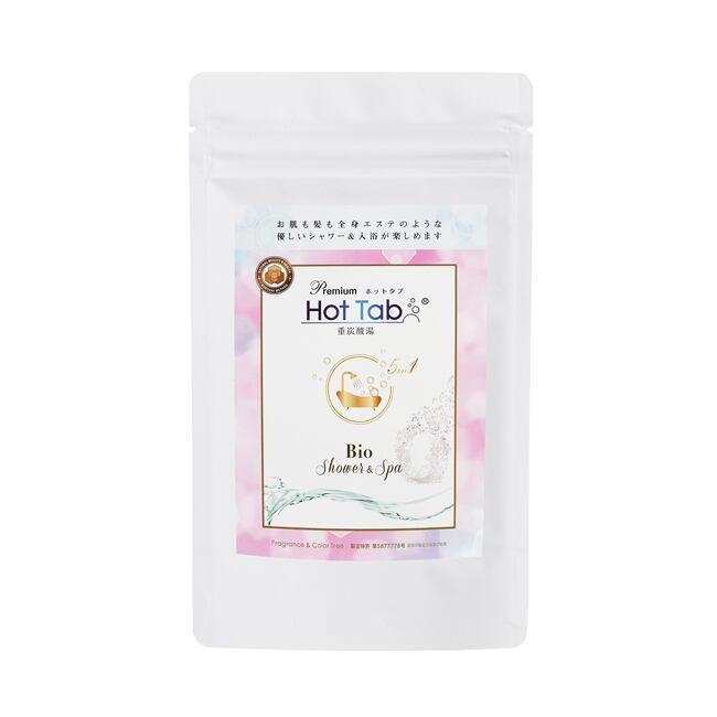 【ビタミンC配合】プレミアム ホットタブ重炭酸湯Bio 10錠 お試しサイズ