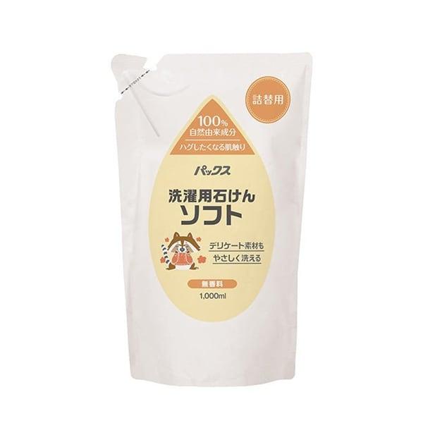 パックス洗濯用石けんソフト 1000ml 【詰替用】