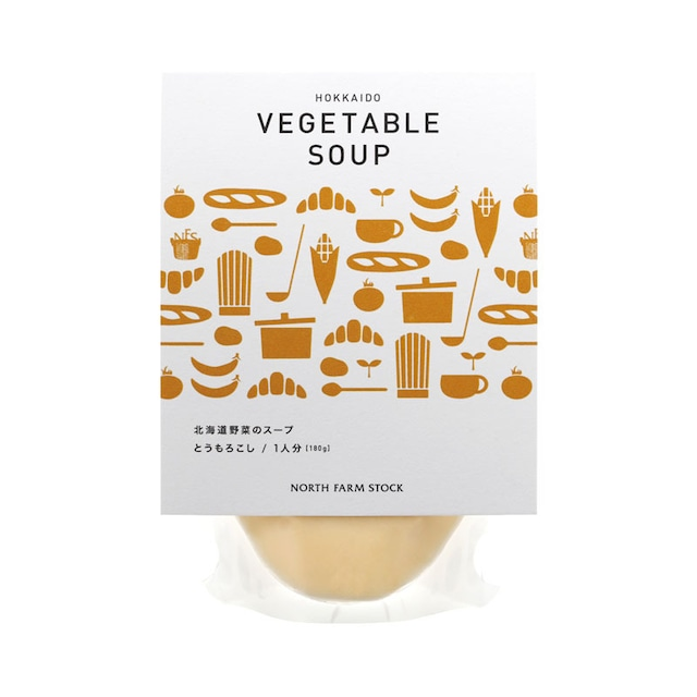 北海道野菜のスープ(とうもろこし)