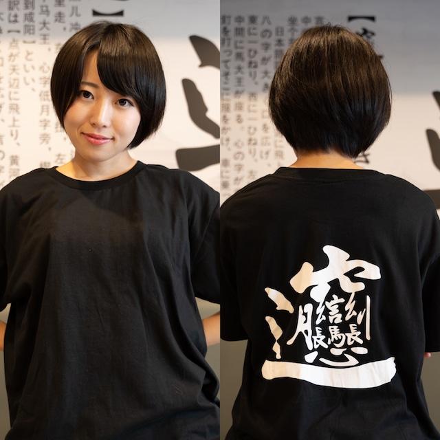 ビャンTシャツ 黒