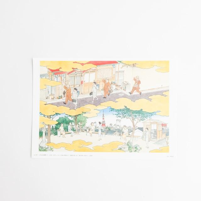 山口晃 A4額絵ポスター 「感謝の目つき/束の間つきあい」