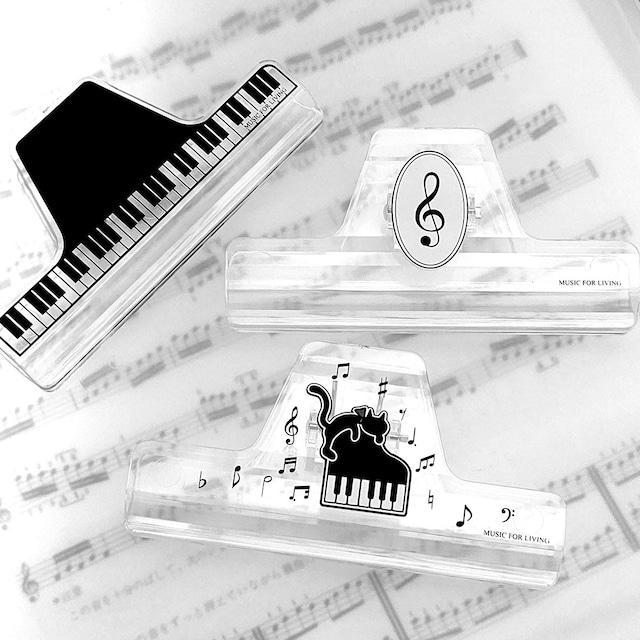 ミュージックブッククリップ クリア<音楽シリーズ> ト音記号 / 鍵盤 / ねことピアノ