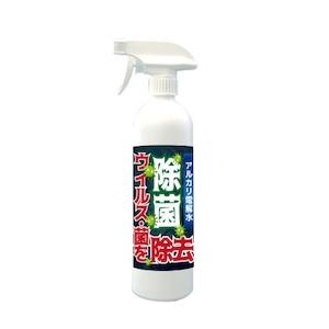 町工場の超水シリーズ ph11.5【500mLスプレータイプ】