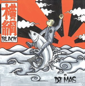 """DJ Mas aka Senju-Fresh! / 横綱Black"" Mix CD"