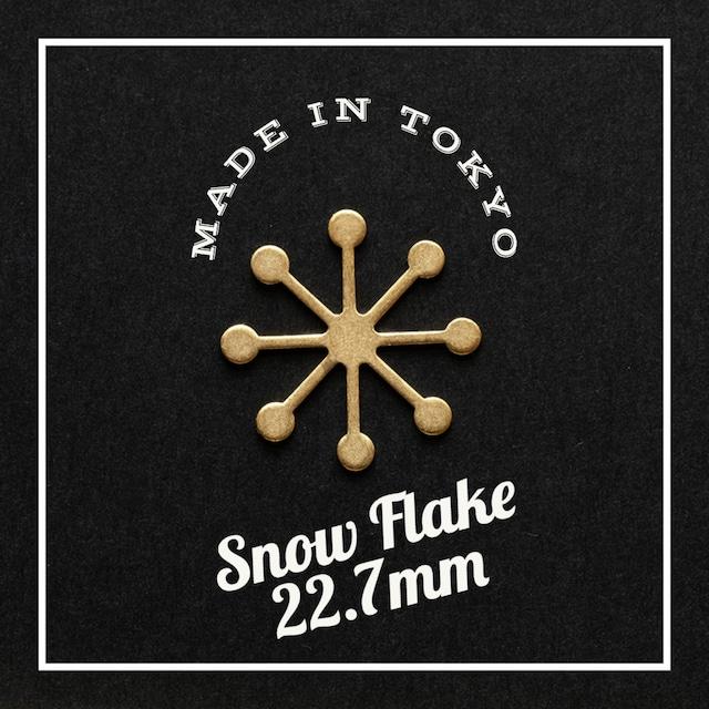 【2個】チャーム 雪の結晶(22.7mm)(日本製、真鍮、無垢)