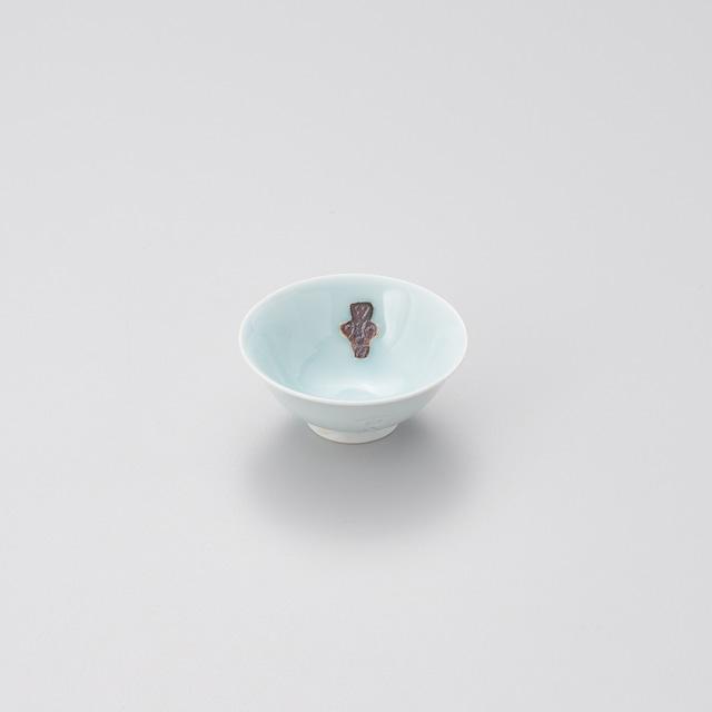 【芳栄堂 作】青磁錆釉 土偶彫杯 ※在庫限り