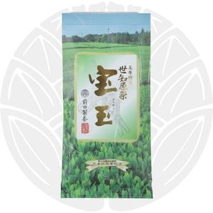 【2021年 新茶】宝玉 100g袋入
