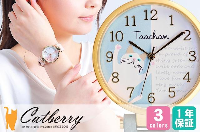 ターチャン バイカラー腕時計