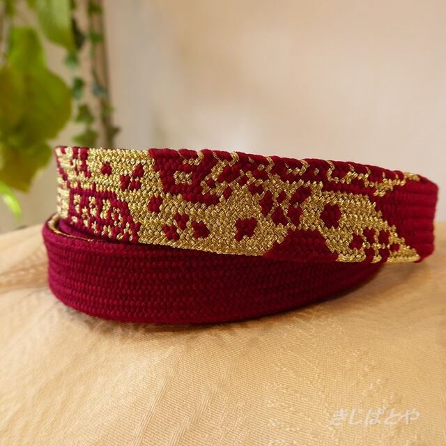 正絹 玫瑰紅(メイクイホン)の平組の帯締め