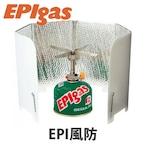 EPIgas(イーピーアイ ガス) EPI 風防 アウトドア 冬 キャンプ グッズ サバイバル 軽量 携帯 ペグ固定 雪山 A-6503