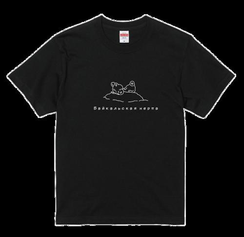 バイカルアザラシ(ブラック)