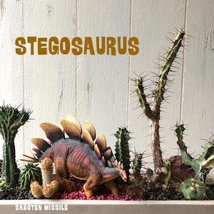 ステゴサウルス wide