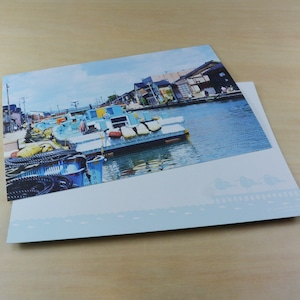 内川ポストカードVol.5(漁師町)
