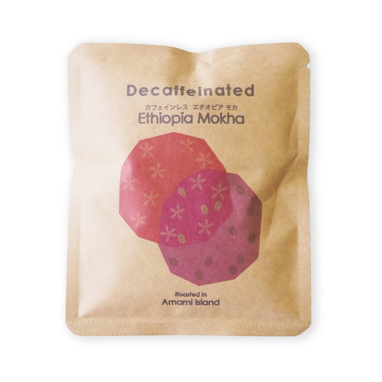 ドリップバッグコーヒー   カフェインレス エチオピアモカ
