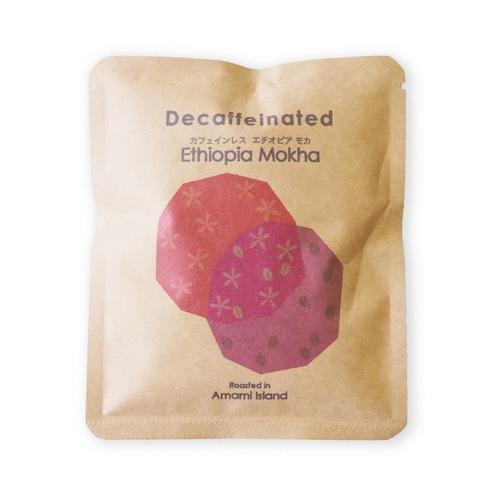 ドリップバッグコーヒー | カフェインレス エチオピアモカ