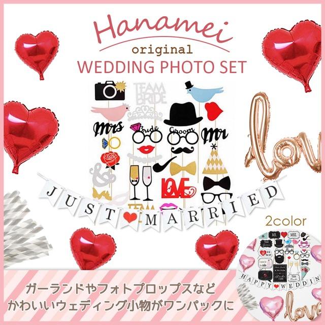 【これ1つで!】結婚式 写真 フォトプロップス  ウエディング ガーランド   フォトセット