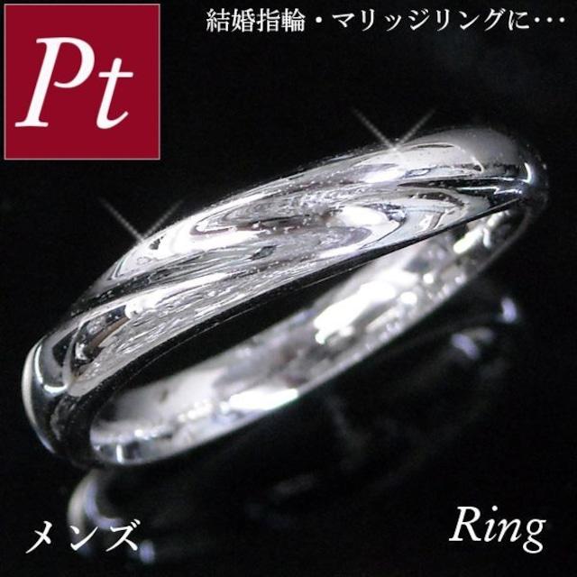 リング プラチナ マリッジリング 結婚指輪 50代 40代 指輪 メンズ pt900 30代 20代