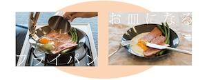 coco pan鉄鍋24cm