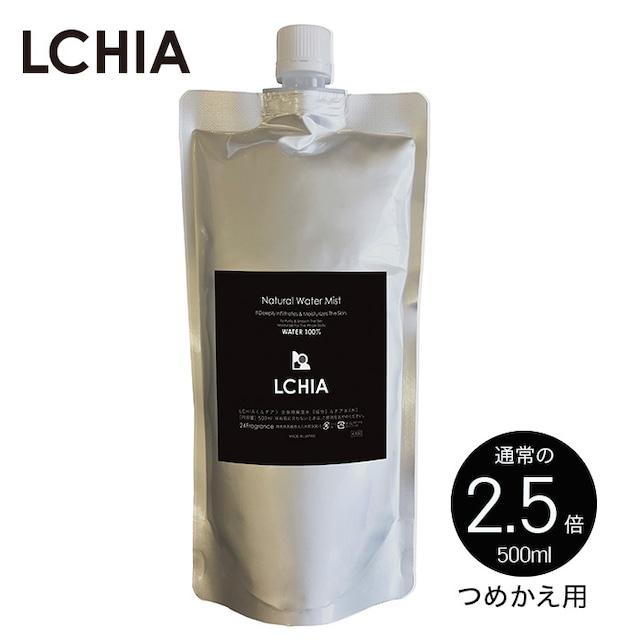 LCHIA 化粧水 詰替