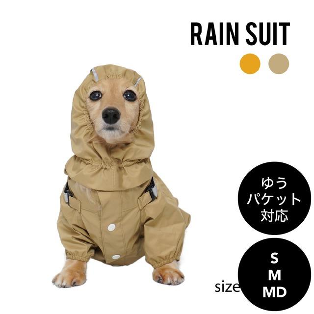 Mandarine brothers(マンダリンブラザーズ)RAIN SUITS レインスーツ S ,M ,MDサイズ ゆうパケット対応(1個まで)