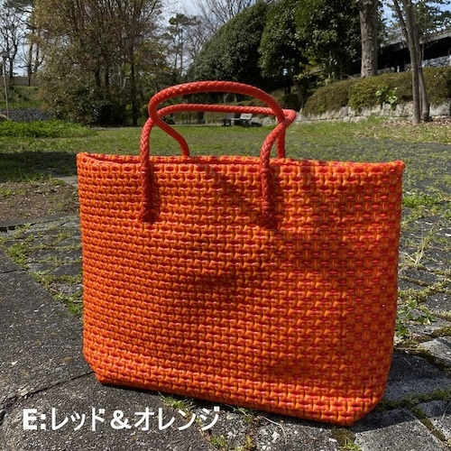 ペットボトルリサイクル 手編みのバスケットバッグ Mサイズ レッド×オレンジ【フェアトレード】