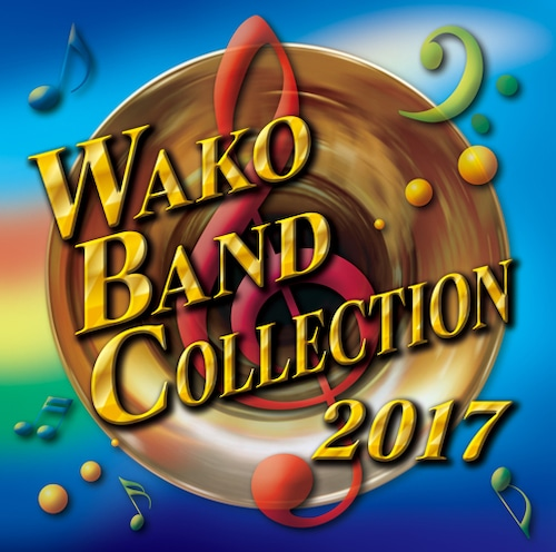 WAKO BAND COLLECTION 2017(WKCD-0094)