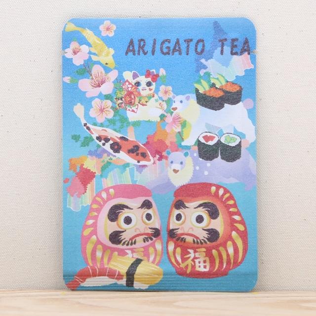 ARIGATO TEA|ホラグチカヨさんのイラストと和紅茶のコラボ|ごあいさつ茶