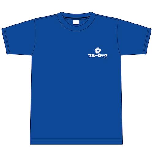 【4589839367097予】『ブルーロック』(原作) ロゴTシャツ M