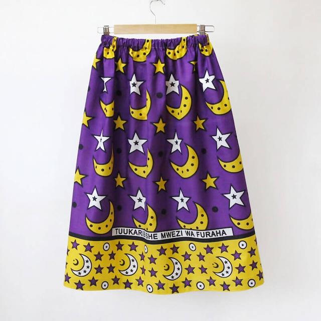 月と星のギャザースカート|アフリカ布スカート / カンガスカート / アフリカンプリント