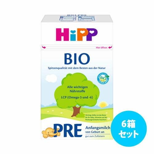 [6箱セット] Hippビオ粉ミルク600g (Pre ~1)