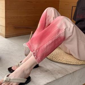 Gradation denim pants(グラデーションデニムパンツ)b-249