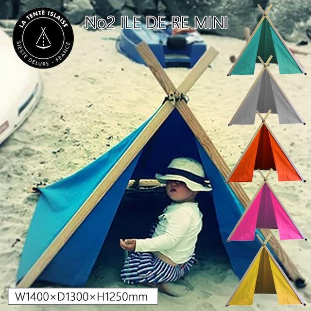 LA TENTE ISLAISE(ラタントイレーズ) No2 ILE DE RE (イル・ド・レ) MINI テント簡単 全6色 ビーチ サンシェード 日よけ アウトドア 用品 キャンプ グッズ