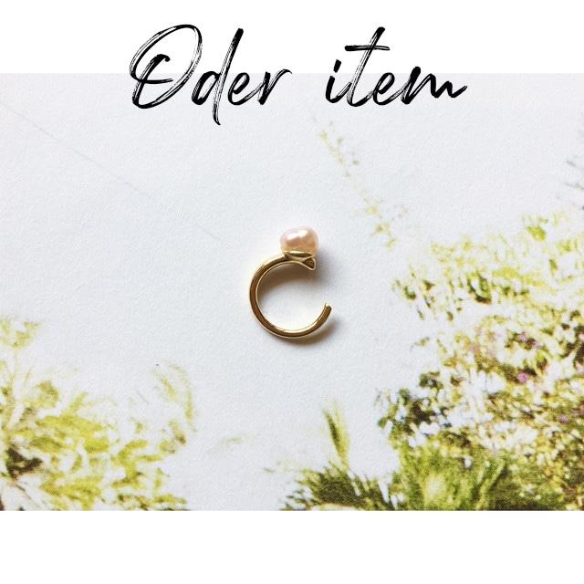 Order * BIWA Pearl Ear cuff
