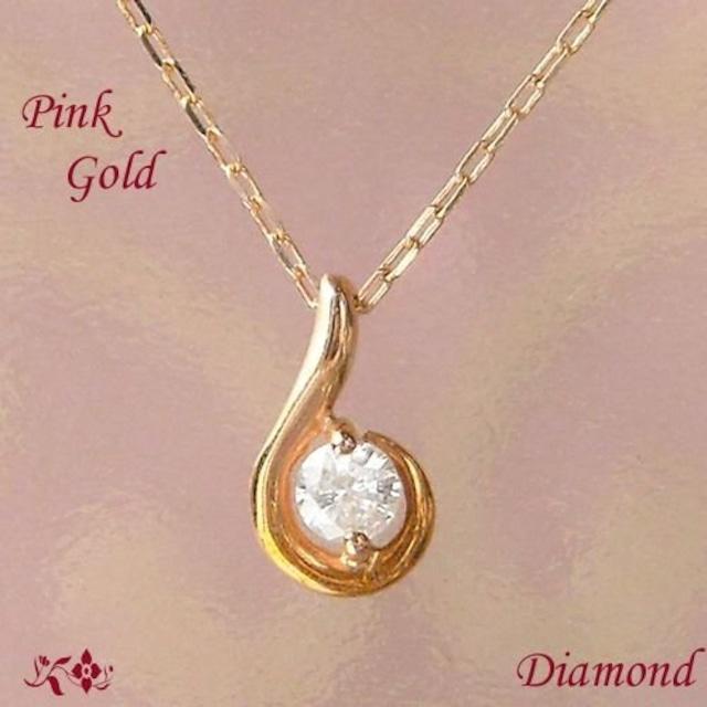 ダイヤモンド ネックレス 一粒 0.1カラット 10金ピンクゴールド プレゼント レディース