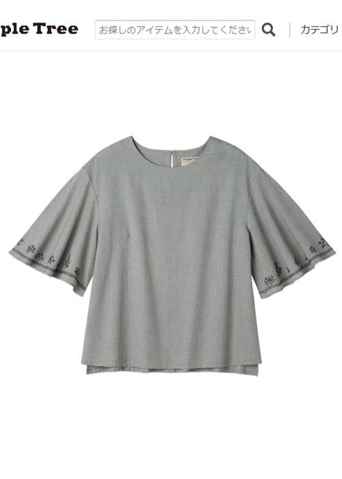 【ピープルツリー】コットンフレア袖ブラウス(手織り&手刺繍)