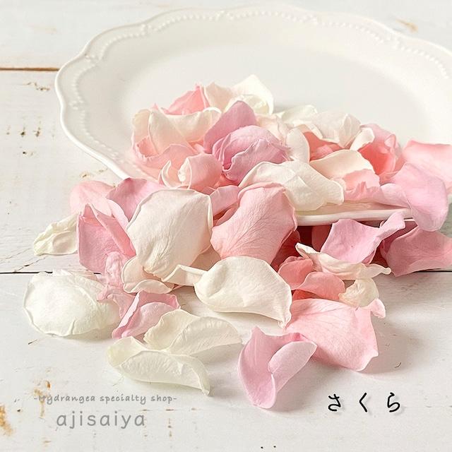 ばらの花びら Mix 3色 <限定商品> プリザーブドフラワー