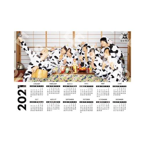 牛さんカレンダー2021