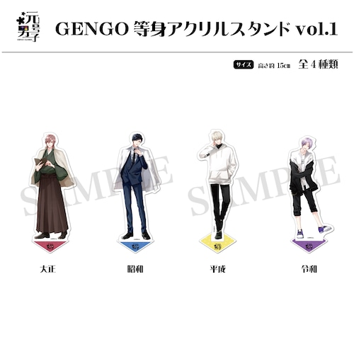 GENGO等身アクリルスタンド vol.1