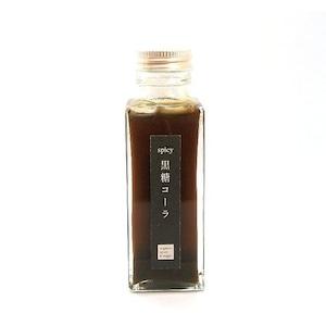 spicy 黒糖コーラ 100ml